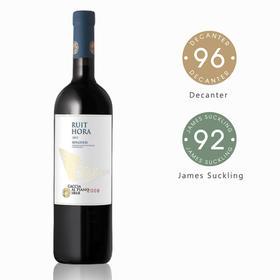 【年度最佳红酒】DT96分&酒王邻居!皮雅诺酒庄宝格丽干红2015,接壤酒王西施佳雅葡萄园
