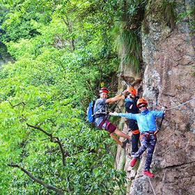 """10.26登浙东名山""""刻石山"""",体验惊险刺激的绝壁""""飞拉达"""",做悬崖上的舞者(1天)"""