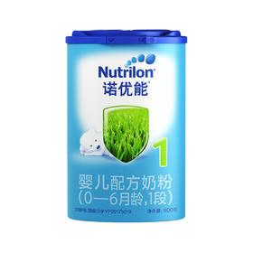 荷兰进口 诺优能 婴儿配方奶粉 1段 0-6个月 900g