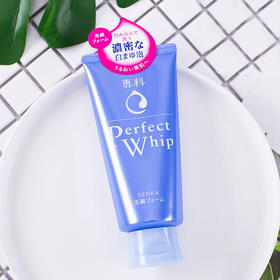 半岛优品 | 日本资生堂洗面奶超微泡沫洗颜专科洁面乳霜120ml