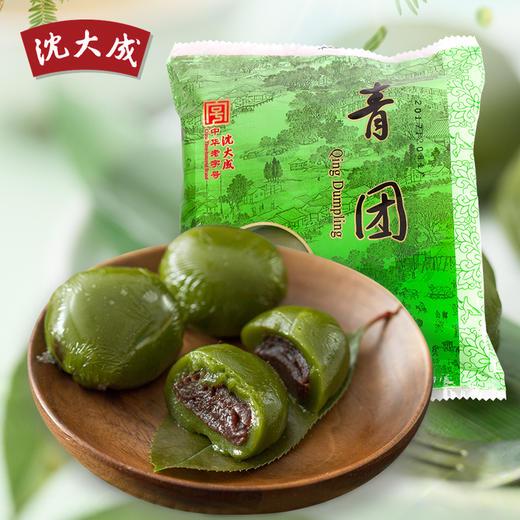 【2袋装】沈大成青团4粒装豆沙青团上海特产网红糕点零食 商品图0