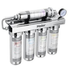 海尔净水器家用净水机自来水过滤器厨房不锈钢净化水机603-5A软化