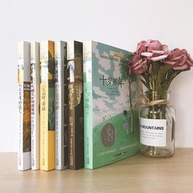 《长青藤大奖小说书系》(共6册),影响全世界少年的国际大奖书