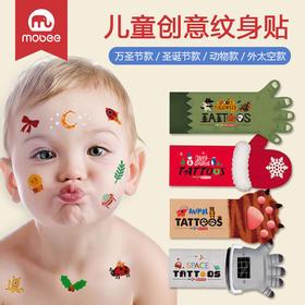 英国MOBEE莫贝 卡通纹身贴纸 儿童防水持久可爱韩国仿真遮疤小清新贴纸