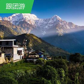 【尼泊尔】心净尼泊尔臻品七日游
