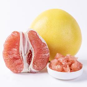 小乔助农 松滋红心生态蜜柚 新鲜柚子 2个装(5斤左右)新鲜水果