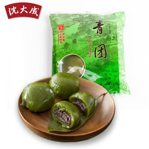 【2袋装】沈大成青团4粒装豆沙青团上海特产网红糕点零食 商品图3