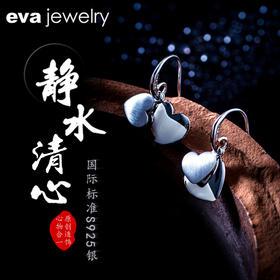 """eva jewelry """"静水清心""""S925银耳坠 吊坠"""