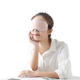 昕科3D蒸汽眼罩 全方位环绕加热 智能定时 放松眼部 可直接水洗
