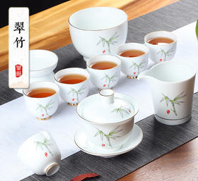 陶瓷功夫茶具 家用茶具套装 简约竹叶白瓷泡茶壶茶杯整套礼盒装