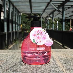 法珀莱樱花洗手液