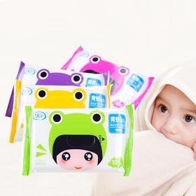 ※婴儿通用湿巾小包便携10片装