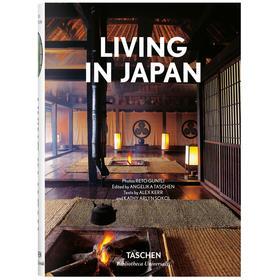 【TASCHEN专场】LIVING IN JAPAN,生活在日本