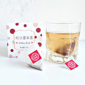 喜善花房 红豆薏米茶 20包 100g*两盒