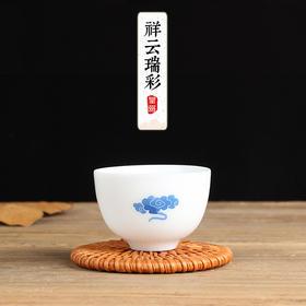 手绘功夫茶杯单杯茶具品茗杯日式主人杯白瓷陶瓷茶盏茶碗小茶杯