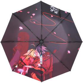 【包邮】腾讯动漫官方 狐妖小红娘 月红款黑胶三折伞 晴雨伞动漫周边二次元礼物