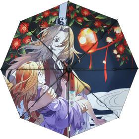 【现货包邮】腾讯动漫官方 狐妖小红娘 王权富贵黑胶三折伞 晴雨伞动漫周边二次元礼物