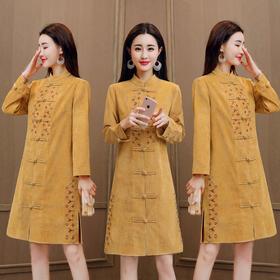 优雅简约时尚气质甜美韩版修身显瘦中长款连衣裙绣花 CS-QSXE3308