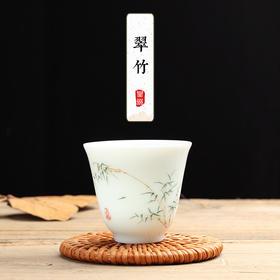 功夫茶杯单杯 陶瓷主人杯品茗杯 小茶杯茶盏茶碗 白瓷菊花铃铛杯