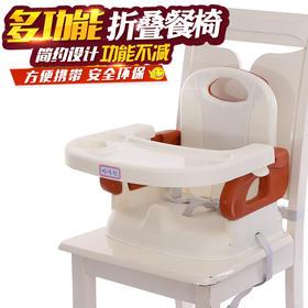 儿童餐椅可折叠婴儿餐桌宝宝吃饭桌靠背椅婴幼儿座椅小凳子