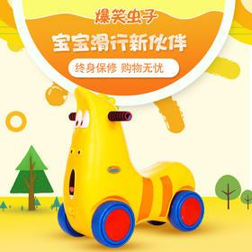 爆笑虫子滑行车