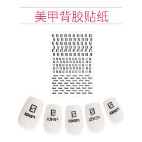 【美甲贴纸】韩国防水持久指甲贴时尚线稿字母方格贴纸TA070