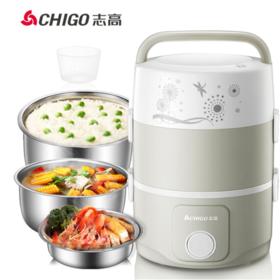 志高(CHIGO)电热饭盒304不锈钢内胆 三层电蒸饭盒密封保鲜蒸饭器加热保温饭盒ZG-JP23