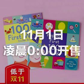 【2-8岁】6岁前必会100个英语单词,翻翻词典  《Peppa's First 100 Words》!贴纸互动游戏书  Peppa Pig《1000 First Words》