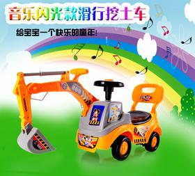 儿童四轮扭扭车挖车带音乐滑行车溜溜车可坐可骑工程车男