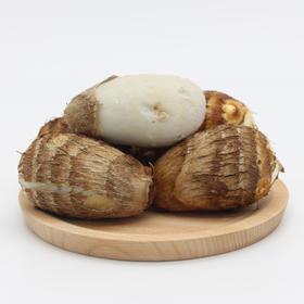 山东牛奶小芋艿(芋头) 软糯香甜 产地直供 约5斤/份 包邮