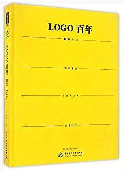 Logo百年