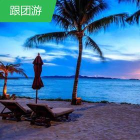 【泰国】逍遥泰国,曼谷+芭提雅+沙美岛6天5晚