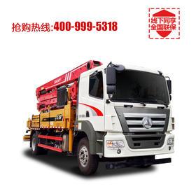 【订金】三一重工30米混凝土泵车SYM5180THBES 30C-8(订金券5000元)