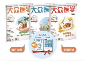 2018-2019年单本杂志购买(快递)