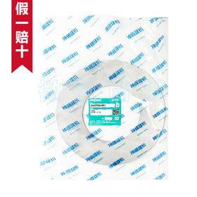 大臂根部垫片SK460/480/495-8