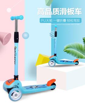 儿童米高滑板车3-6-8岁可折叠三轮溜溜车小孩踏板车闪光轮