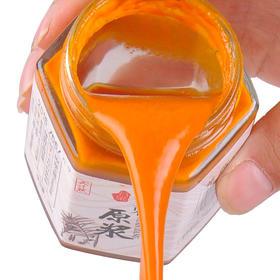 买一送一|吕梁野生沙棘原浆 天然维生素宝库 无糖无任何添加剂 100%纯沙棘果汁
