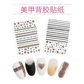 【美甲贴纸】韩国防水持久指甲贴时尚方格爱心五星海滩贴纸TA071TA072