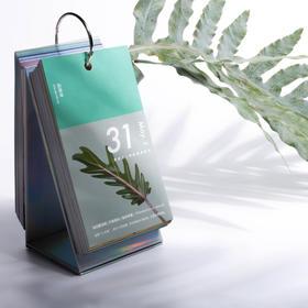 【可以开花的日历】2019开花日历 见花则喜 可做Panton色卡 企业定制 新年日历 创意礼物