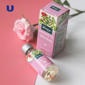 半岛优品 | 德国克奈圃野玫瑰按摩精油20ml 女性适用 呵护美胸 子宫小腹保养