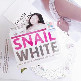 泰国Snail white蜗牛保湿修复霜50ml