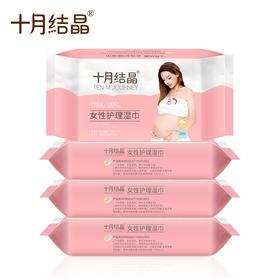 ※女性护理湿巾 28抽