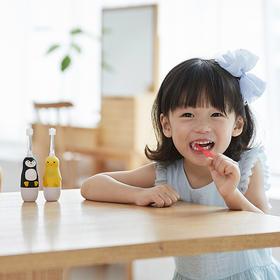 MEGA TEN 枚洁腾儿童电动牙刷