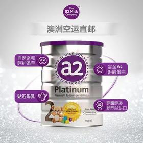 【a2奶粉】2段(6-12个月)澳洲a2婴幼儿配方奶粉2段900g