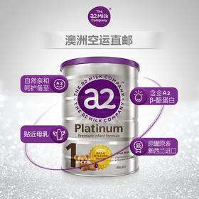【a2奶粉】1段(0-6个月)澳洲a2婴幼儿配方奶粉1段900g