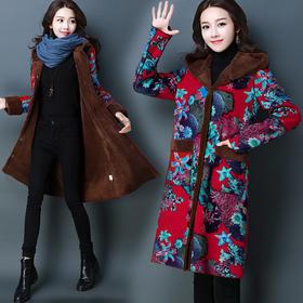时尚百搭休闲中长款印花图案韩版潮流短款棉衣 CQ-WQ8012