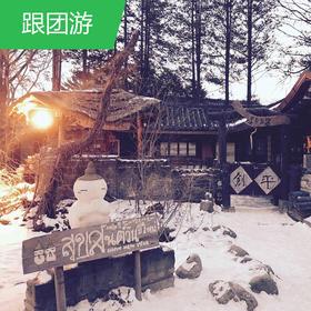 【韩国】乐见韩国·首尔4+2六日游