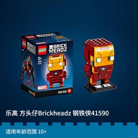 LEGO 乐高 方头仔 Iron Man 钢铁侠 41590