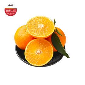 优选新品 | 丹棱爱媛果冻橙  产地直发  皮薄汁多