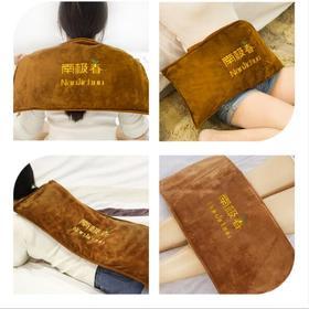 艾盐热敷理疗袋 1个(65*28cm)团购价79元